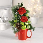 Cup of Christmas from Hafner Florist in Sylvania, OH